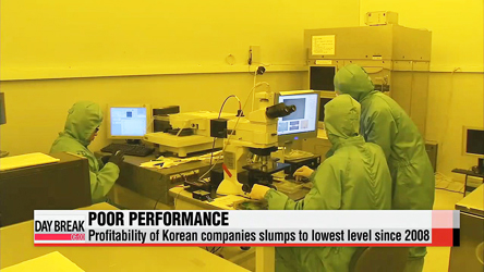 Profitability of Korean companies marked worst levels since 2008