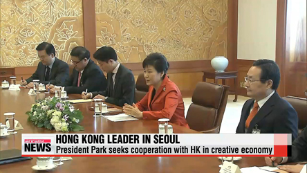 President Park seeks to cooperate with HK in creative economy