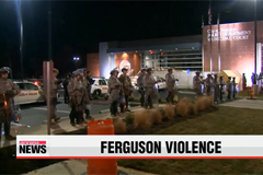 More troops deployed as second night of protests expected in Ferguson