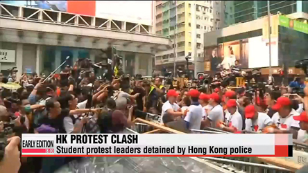 Student protest leaders detained by Hong Kong police