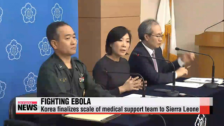 Korea finalizes scale of medical support team to fight Ebola virus