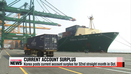 Korea posts current account surplus for 32nd straight month in Oct.