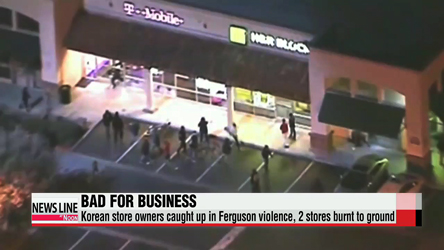 Korean store owners caught up in Ferguson violence, 2 stores burnt to ground
