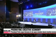 President Park urges Koreans to be open-minded about creative economy