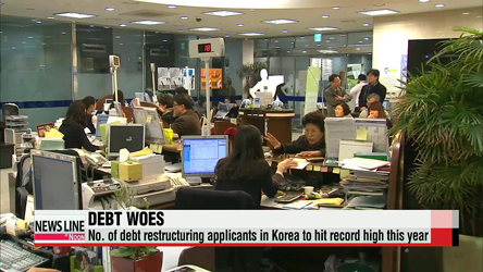 No. of debt restructuring applicants in Korea to hit record high this year