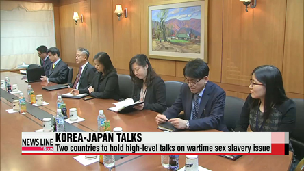 Korea, Japan to hold high-level talks on wartime sex slavery issue
