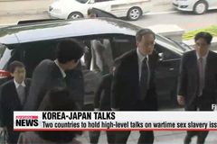 Korea, Japan hold high-level talks on wartime sex slavery issue