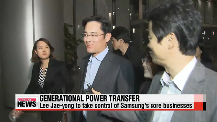 Samsung readies for power succession, management reshuffle expected next week