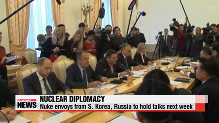 S. Korean nuke envoy to visit Moscow next week