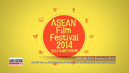 ASEAN Film Festival & Seoul Independent Film Festival open Thursday