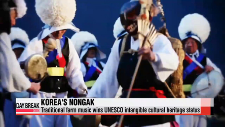 Korea's Nongak added to UNESCO's Intangible Cultural Heritage List