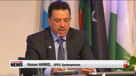 OPEC refuses to cut production, prices slump to more than 4-year low