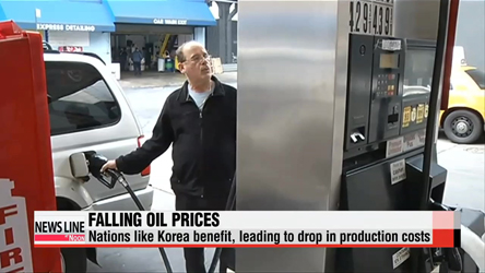 Korean economy to benefit from falling oil price