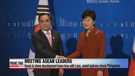 President Park makes some progress from bilateral meetings with ASEAN