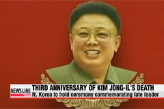 N. Korea marks 3rd anniversary of late leader Kim Jong-il's death