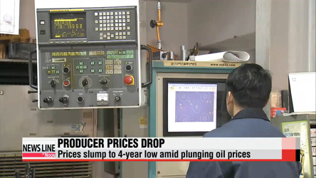 Korea's producer prices drop amid plunging global oil prices