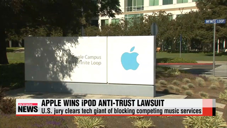 Apple wins anti-trust lawsuit over iPod monopoly