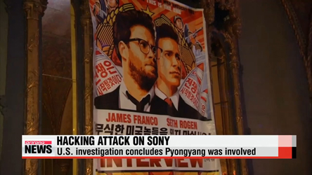 Sony Pictures scrap plans to release N. Korea movie