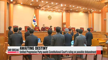 Unified Progressive Party awaits Constitutional Court's ruling on possible disbandment