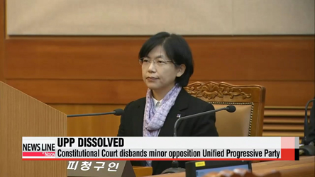 Minor opposition Unified Progressive Party dissolved