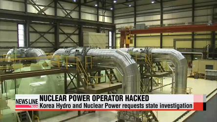 Korea's nuclear power plant operator requests investigation into alleged hack attack