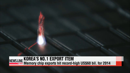 Memory chip exports hit record high of US$60 bil. so far this year