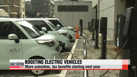 Korean gov't  to expand support for electric vehicles