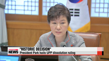 President Park hails UPP dissolution ruling as