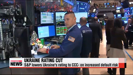 S&P lowers Ukraine's rating to CCC- on increased default risk