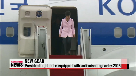 Presidential jet to be fitted with anti-missile defense systems