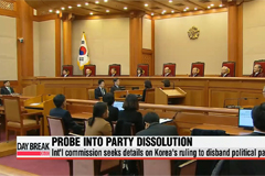 Int'l commission seeks details on Korea's dissolution of political party