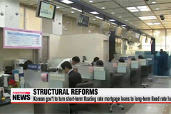Korea puts emphasis on structural reforms next year, cuts growth outlook
