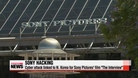 "President Obama: Sony hacking ""not an act of war"""