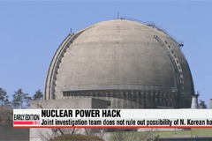 Government starts cyber security drill at power plants in light of hacking attack