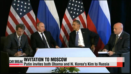 Putin invites both Obama and N. Korea's Kim to Russia