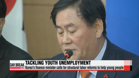 Korea's finance minister calls for labor reform to fight youth unemployment