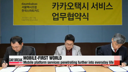 Mobile platform services to penetrate more into daily lives