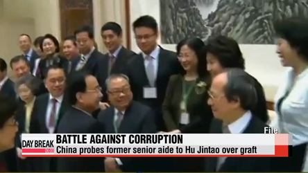 China probes former senior aide to Hu Jintao over graft
