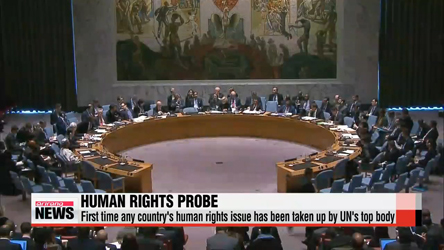 UN Security Council adds N. Korea human rights issues to agenda