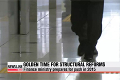 2015 golden time to carry out structural reforms for Korean economy