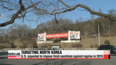 U.S. expected to strengthen sanctions against N. Korea in light of Sony attack