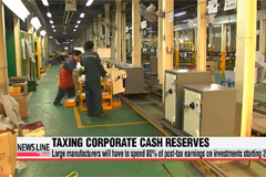 Korea to tax large companies sitting on excessive cash reserves