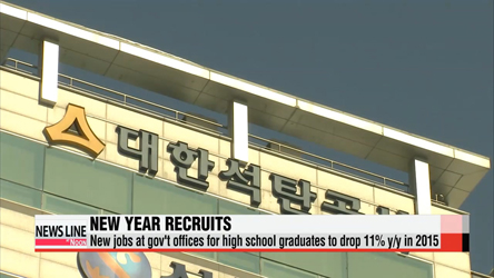 New jobs at gov't offices for high-school graduates drop for 2nd year