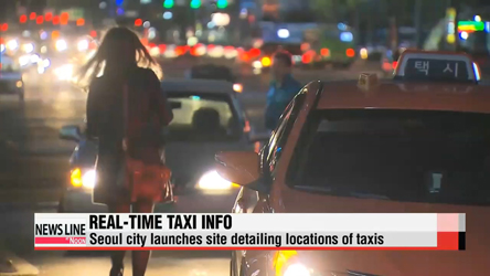Seoul city provides cab info for late night passengers
