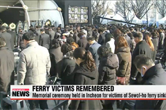 Memorial ceremony held for victims of April's Sewol-ho ferry sinking