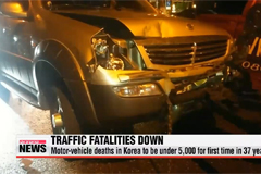 Motor-vehicle deaths in Korea to be under 5,000 for first time in 37 years