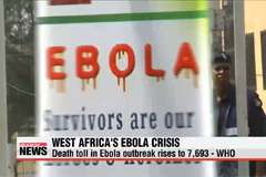 Death toll in Ebola outbreak rises to 7,693 - WHO