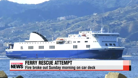 All passengers retrieved from burning Italian ferry