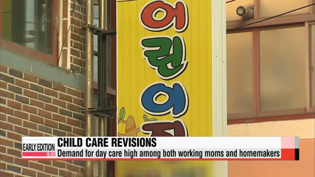 Government to revise child care system