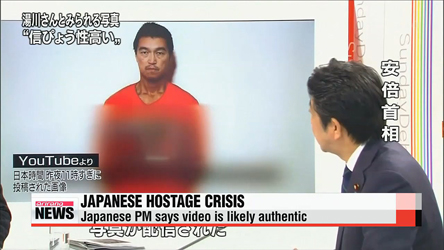 Islamic State seeks prisoner swap after claiming to have beheaded Japanese hostage